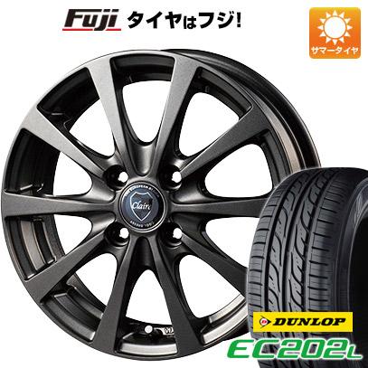 タイヤはフジ 送料無料 INTER MILANO インターミラノ クレール RG10 4.5J 4.50-14 DUNLOP EC202L 155/65R14 14インチ サマータイヤ ホイール4本セット