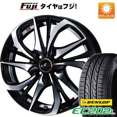 タイヤはフジ 送料無料 WEDS ウェッズ レオニス TE 5.5J 5.50-15 DUNLOP EC202L 175/65R15 15インチ サマータイヤ ホイール4本セット