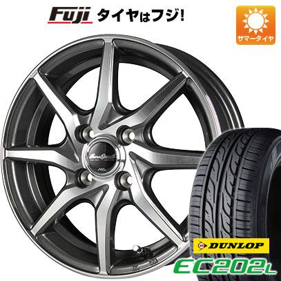 タイヤはフジ 送料無料 ソリオ(MA26S) MID ユーロスピード S810 4.5J 4.50-14 DUNLOP EC202L 165/70R14 14インチ サマータイヤ ホイール4本セット