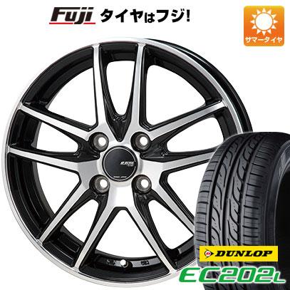 タイヤはフジ 送料無料 MONZA モンツァ JPスタイル グリッド 4J 4.00-13 DUNLOP EC202L 155/65R13 13インチ サマータイヤ ホイール4本セット