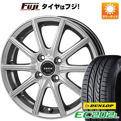 タイヤはフジ 送料無料 MONZA モンツァ ZACK シュポルト01 4.5J 4.50-15 DUNLOP EC202L. 165/55R15 15インチ サマータイヤ ホイール4本セット
