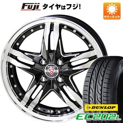 タイヤはフジ 送料無料 KYOHO 共豊 シュタイナー LSV 4.5J 4.50-15 DUNLOP EC202L 165/55R15 15インチ サマータイヤ ホイール4本セット