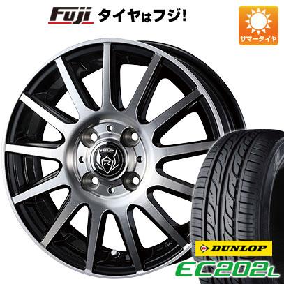 タイヤはフジ 送料無料 WEDS ウェッズ ライツレー KG 4.5J 4.50-14 DUNLOP EC202L 155/65R14 14インチ サマータイヤ ホイール4本セット