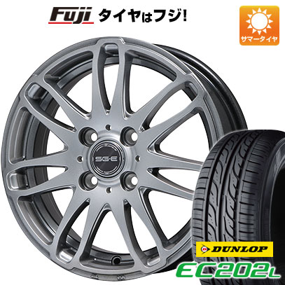 タイヤはフジ 送料無料 BRANDLE ブランドル G72 5.5J 5.50-15 DUNLOP EC202L 175/65R15 15インチ サマータイヤ ホイール4本セット