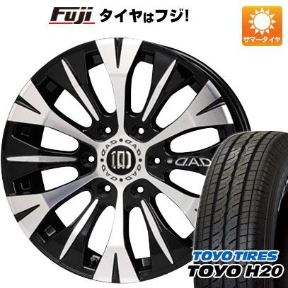 タイヤはフジ 送料無料 NV350キャラバン GARSON ギャルソン バルディッシュ 6.5J 6.50-17 TOYO H20 NEWホワイトレター 215/60R17 17インチ サマータイヤ ホイール4本セット