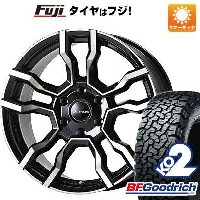 タイヤはフジ 送料無料 JAOS バッカス CM-11 8.5J 8.50-20 BFG BFグッドリッチ オールテレーンT/A KO2 RBL 275/55R20 20インチ サマータイヤ ホイール4本セット