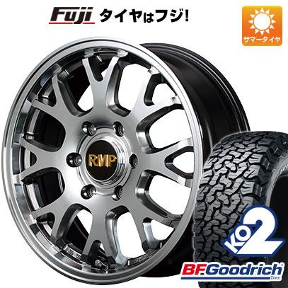 タイヤはフジ 送料無料 MID RMP 028FX 8J 8.00-17 BFG BFグッドリッチ オールテレーンT/A KO2 RWL/RBL 265/65R17 17インチ サマータイヤ ホイール4本セット