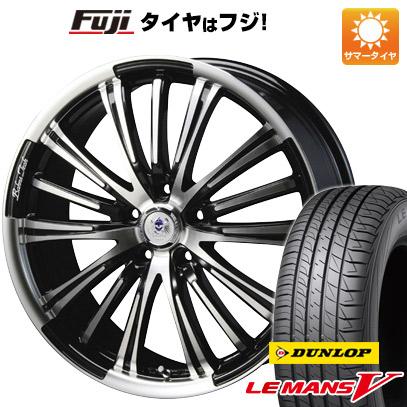 タイヤはフジ 送料無料 BLEST ブレスト バーンズテック VR-01 7J 7.00-17 DUNLOP ルマン V(ファイブ) 215/60R17 17インチ サマータイヤ ホイール4本セット