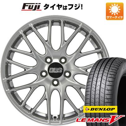 タイヤはフジ 送料無料 BBS GERMANY BBS CS 限定 7.5J 7.50-18 DUNLOP ルマン V(ファイブ) 225/45R18 18インチ サマータイヤ ホイール4本セット