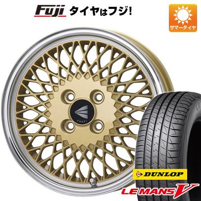 タイヤはフジ 送料無料 ENKEI エンケイ クラシック ENKEI 92 5J 5.00-15 DUNLOP ルマン V(ファイブ) 165/60R15 15インチ サマータイヤ ホイール4本セット