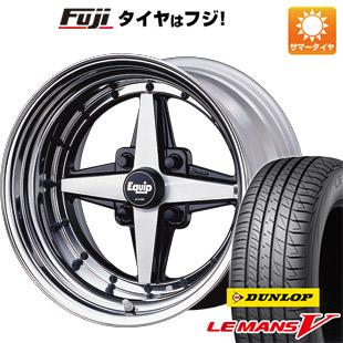 タイヤはフジ 送料無料 WORK ワーク エクイップ 01 5J 5.00-15 DUNLOP ルマン V(ファイブ) 165/50R15 15インチ サマータイヤ ホイール4本セット