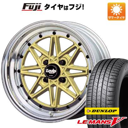 タイヤはフジ 送料無料 WORK ワーク エクイップ 03 5J 5.00-14 DUNLOP ルマン V(ファイブ) 165/60R14 14インチ サマータイヤ ホイール4本セット