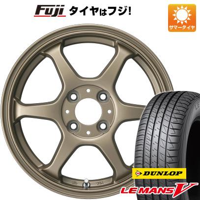 タイヤはフジ 送料無料 カジュアルセット タイプL 2. 4.5J 4.50-14 DUNLOP ルマン V(ファイブ) 165/60R14 14インチ サマータイヤ ホイール4本セット