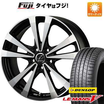 タイヤはフジ 送料無料 KOSEI コーセイ プラウザー リンクス 6J 6.00-15 DUNLOP ルマン V(ファイブ) 195/65R15 15インチ サマータイヤ ホイール4本セット