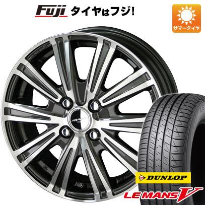 タイヤはフジ 送料無料 KYOHO 共豊 スマック スパロー 5.5J 5.50-14 DUNLOP ルマン V(ファイブ) 185/70R14 14インチ サマータイヤ ホイール4本セット