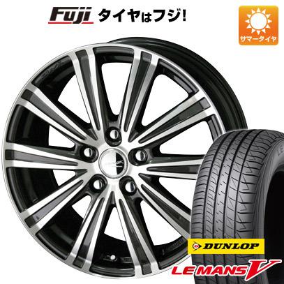 タイヤはフジ 送料無料 KYOHO 共豊 スマック スパロー 6.5J 6.50-16 DUNLOP ルマン V(ファイブ) 195/60R16 16インチ サマータイヤ ホイール4本セット