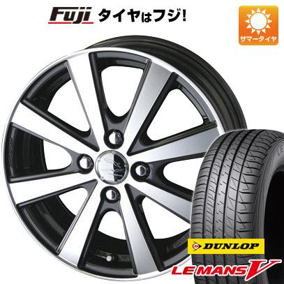 タイヤはフジ 送料無料 KYOHO 共豊 スマック VI-R 5.5J 5.50-15 DUNLOP ルマン V(ファイブ) 175/55R15 15インチ サマータイヤ ホイール4本セット
