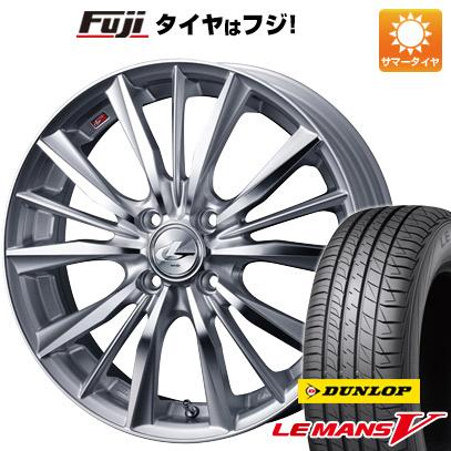 タイヤはフジ 送料無料 WEDS ウェッズ レオニス VX 5J 5.00-16 DUNLOP ルマン V(ファイブ) 165/50R16 16インチ サマータイヤ ホイール4本セット