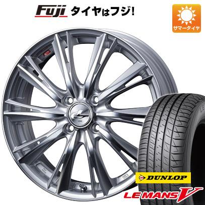 タイヤはフジ 送料無料 WEDS ウェッズ レオニス WX 6J 6.00-16 DUNLOP ルマン V(ファイブ) 185/55R16 16インチ サマータイヤ ホイール4本セット