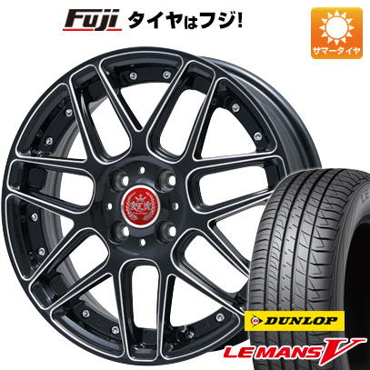 タイヤはフジ 送料無料 LEHRMEISTER ドレスデン(ブラックエッジブラッシュド) 5J 5.00-15 DUNLOP ルマン V(ファイブ) 165/50R15 15インチ サマータイヤ ホイール4本セット