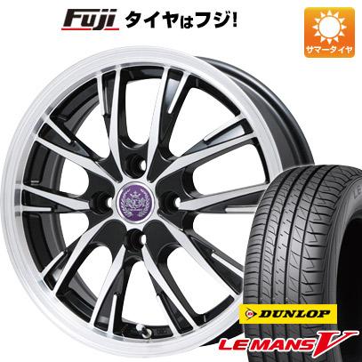 タイヤはフジ 送料無料 LEHRMEISTER レアマイスター ソライアV5 5J 5.00-16 DUNLOP ルマン V(ファイブ) 165/45R16 16インチ サマータイヤ ホイール4本セット