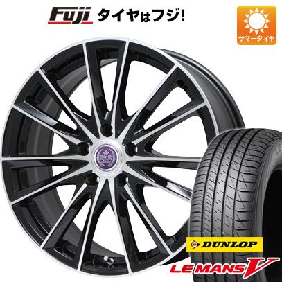 タイヤはフジ 送料無料 BRANDLE ブランドル 485B 8J 8.00-19 DUNLOP ルマン V(ファイブ) 215/35R19 19インチ サマータイヤ ホイール4本セット