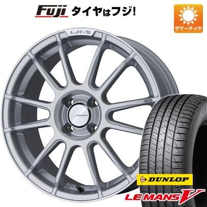 タイヤはフジ 送料無料 LEHRMEISTER LM-S トスカーナ6 (スパークルシルバー/リムポリッシュ) 5J 5.00-16 DUNLOP ルマン V(ファイブ) 165/50R16 16インチ サマータイヤ ホイール4本セット
