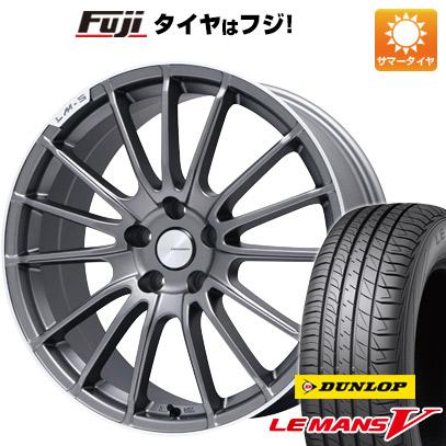 タイヤはフジ 送料無料 LEHRMEISTER LM-S トレント15 (マットグラファイト/リムポリッシュ) 8.5J 8.50-19 DUNLOP ルマン V(ファイブ) 225/45R19 19インチ サマータイヤ ホイール4本セット