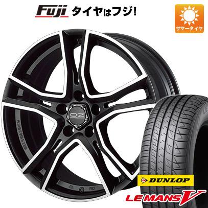 タイヤはフジ 送料無料 OZ X-LINE アドレナリーナ 8J 8.00-18 DUNLOP ルマン V(ファイブ) 235/45R18 18インチ サマータイヤ ホイール4本セット