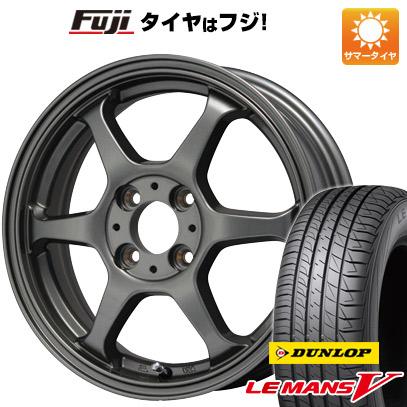 タイヤはフジ 送料無料 LEHRMEISTER リアルスポーツ カリスマVS6 4.5J 4.50-14 DUNLOP ルマン V(ファイブ) 155/65R14 14インチ サマータイヤ ホイール4本セット
