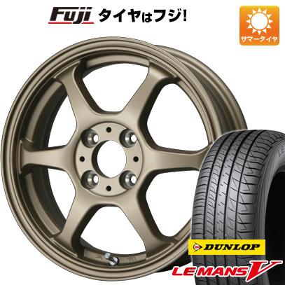 タイヤはフジ 送料無料 LEHRMEISTER リアルスポーツ カリスマVS6 5J 5.00-14 DUNLOP ルマン V(ファイブ) 165/55R14 14インチ サマータイヤ ホイール4本セット