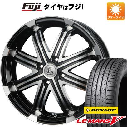 タイヤはフジ 送料無料 ソリオ(MA26S) TECHNOPIA テクノピア カシーナ V-1 4.5J 4.50-14 DUNLOP ルマン V(ファイブ) 165/70R14 14インチ サマータイヤ ホイール4本セット