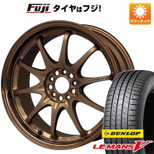 タイヤはフジ 送料無料 RAYS レイズ VOLK CE28N 7.5J 7.50-17 DUNLOP ルマン V(ファイブ) 225/50R17 17インチ サマータイヤ ホイール4本セット