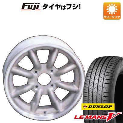 タイヤはフジ 送料無料 WATANABE ワタナベ エイトスポーク 5J 5.00-14 DUNLOP ルマン V(ファイブ) 165/65R14 14インチ サマータイヤ ホイール4本セット