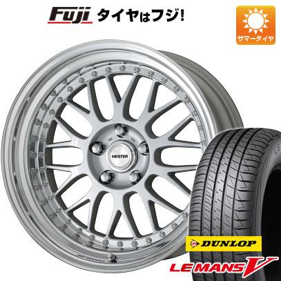 タイヤはフジ 送料無料 WORK ワーク マイスター M1 3P 8J 8.00-19 DUNLOP ルマン V(ファイブ) 225/35R19 19インチ サマータイヤ ホイール4本セット