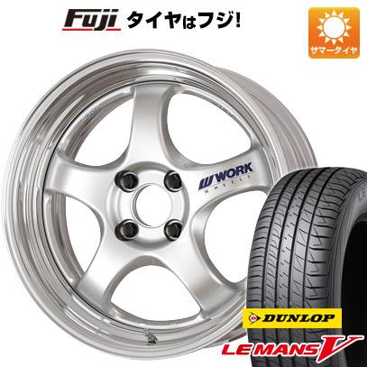 タイヤはフジ 送料無料 WORK ワーク マイスター S1R 6.5J 6.50-16 DUNLOP ルマン V(ファイブ) 195/50R16 16インチ サマータイヤ ホイール4本セット