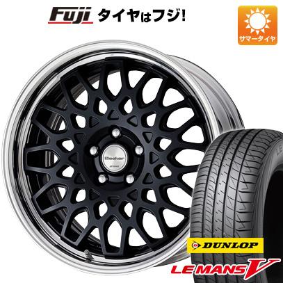 タイヤはフジ 送料無料 WORK ワーク シーカー CX 6.5J 6.50-16 DUNLOP ルマン V(ファイブ) 185/55R16 16インチ サマータイヤ ホイール4本セット