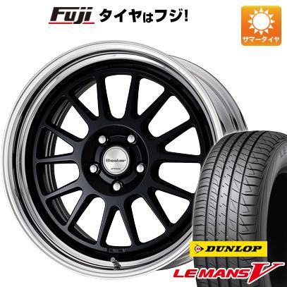 タイヤはフジ 送料無料 WORK ワーク シーカー FX 6.5J 6.50-16 DUNLOP ルマン V(ファイブ) 185/55R16 16インチ サマータイヤ ホイール4本セット