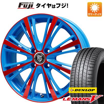 タイヤはフジ 送料無料 PREMIX プレミックス アマルフィ(ブルー) 6.5J 6.50-16 DUNLOP ルマン V(ファイブ) 195/50R16 16インチ サマータイヤ ホイール4本セット