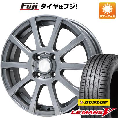 タイヤはフジ 送料無料 BRANDLE ブランドル 565T 4.5J 4.50-14 DUNLOP ルマン V(ファイブ) 165/55R14 14インチ サマータイヤ ホイール4本セット