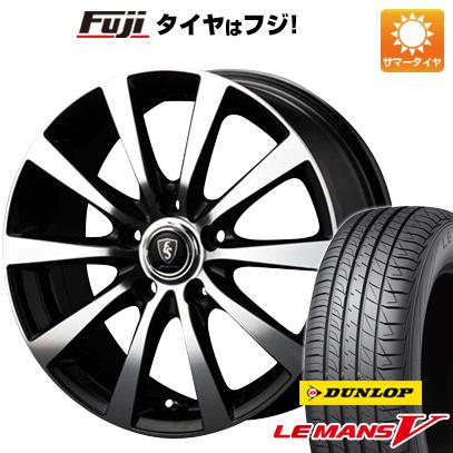 タイヤはフジ 送料無料 MID ユーロスピード BL-10 6.5J 6.50-16 DUNLOP ルマン V(ファイブ) 195/60R16 16インチ サマータイヤ ホイール4本セット
