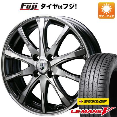 タイヤはフジ 送料無料 BLEST ブレスト バーンシュポルト タイプ504 5J 5.00-15 DUNLOP ルマン V(ファイブ) 165/55R15 15インチ サマータイヤ ホイール4本セット
