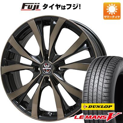 タイヤはフジ 送料無料 PREMIX プレミックス サッシカイア(ブロンズクリア) 5J 5.00-15 DUNLOP ルマン V(ファイブ) 165/50R15 15インチ サマータイヤ ホイール4本セット