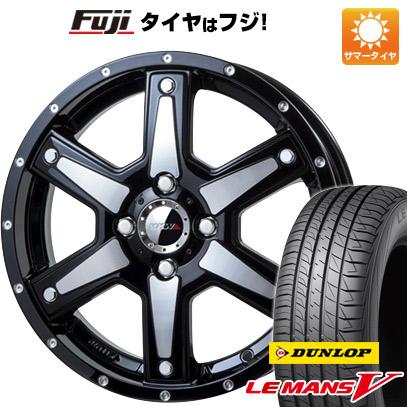 タイヤはフジ 送料無料 MKW MK-56 4.5J 4.50-15 DUNLOP ルマン V(ファイブ) 165/60R15 15インチ サマータイヤ ホイール4本セット