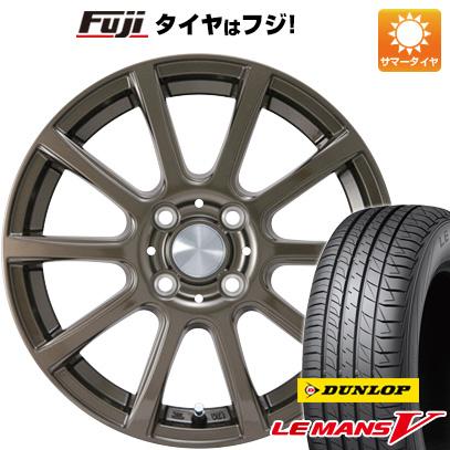 タイヤはフジ 送料無料 カジュアルセット タイプB17 ブロンズ 4.5J 4.50-14 DUNLOP ルマン V(ファイブ) 165/55R14 14インチ サマータイヤ ホイール4本セット