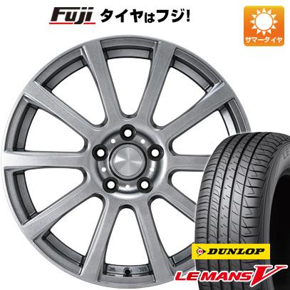 タイヤはフジ 送料無料 カジュアルセット タイプB17 メタリックグレー 6J 6.00-15 DUNLOP ルマン V(ファイブ) 195/65R15 15インチ サマータイヤ ホイール4本セット