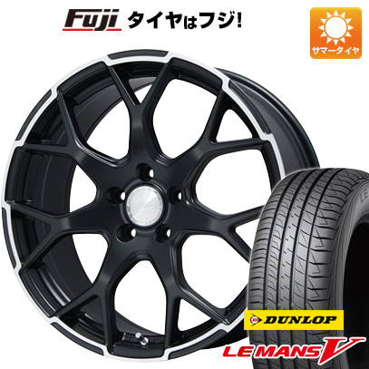 タイヤはフジ 送料無料 ALGERNON アルジェノン フェニーチェ MX-1 7.5J 7.50-19 DUNLOP ルマン V(ファイブ) 225/45R19 19インチ サマータイヤ ホイール4本セット