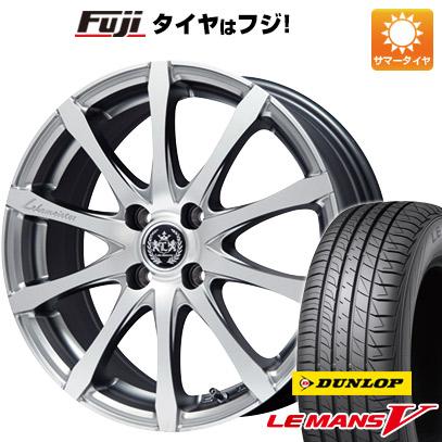 タイヤはフジ 送料無料 LEHRMEISTER ノニーノ(マットクリスタルシルバーポリッシュ) 6.5J 6.50-17 DUNLOP ルマン V(ファイブ) 205/45R17 17インチ サマータイヤ ホイール4本セット
