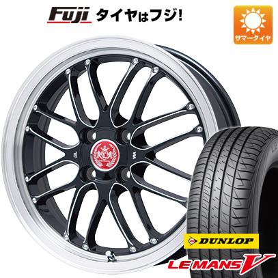 タイヤはフジ 送料無料 LEHRMEISTER レアマイスター ブルネッロ(ブラックエッジブラッシュド) 6.5J 6.50-16 DUNLOP ルマン V(ファイブ) 195/50R16 16インチ サマータイヤ ホイール4本セット