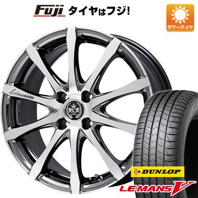 タイヤはフジ 送料無料 LEHRMEISTER レアマイスター ノニーノ(SBCポリッシュ) 6.5J 6.50-16 DUNLOP ルマン V(ファイブ) 195/55R16 16インチ サマータイヤ ホイール4本セット